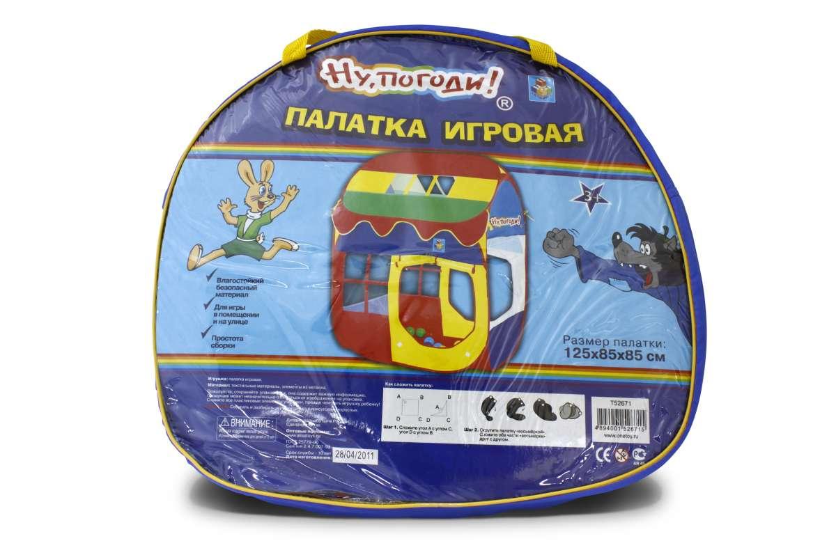 """Детская игровая палатка """"Ну погоди!"""" (арт. Т52671) от Ravta"""