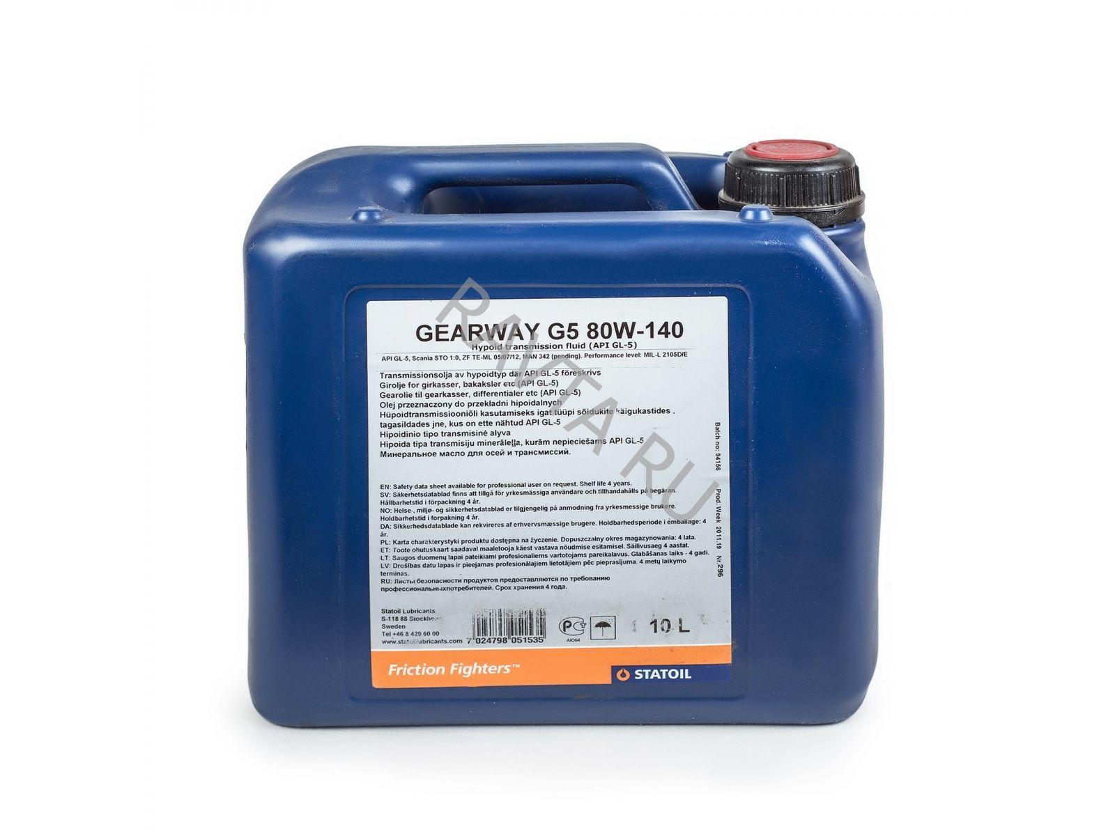 Масло Statoil GEARWAY G5 80W 140 (10л) от Ravta