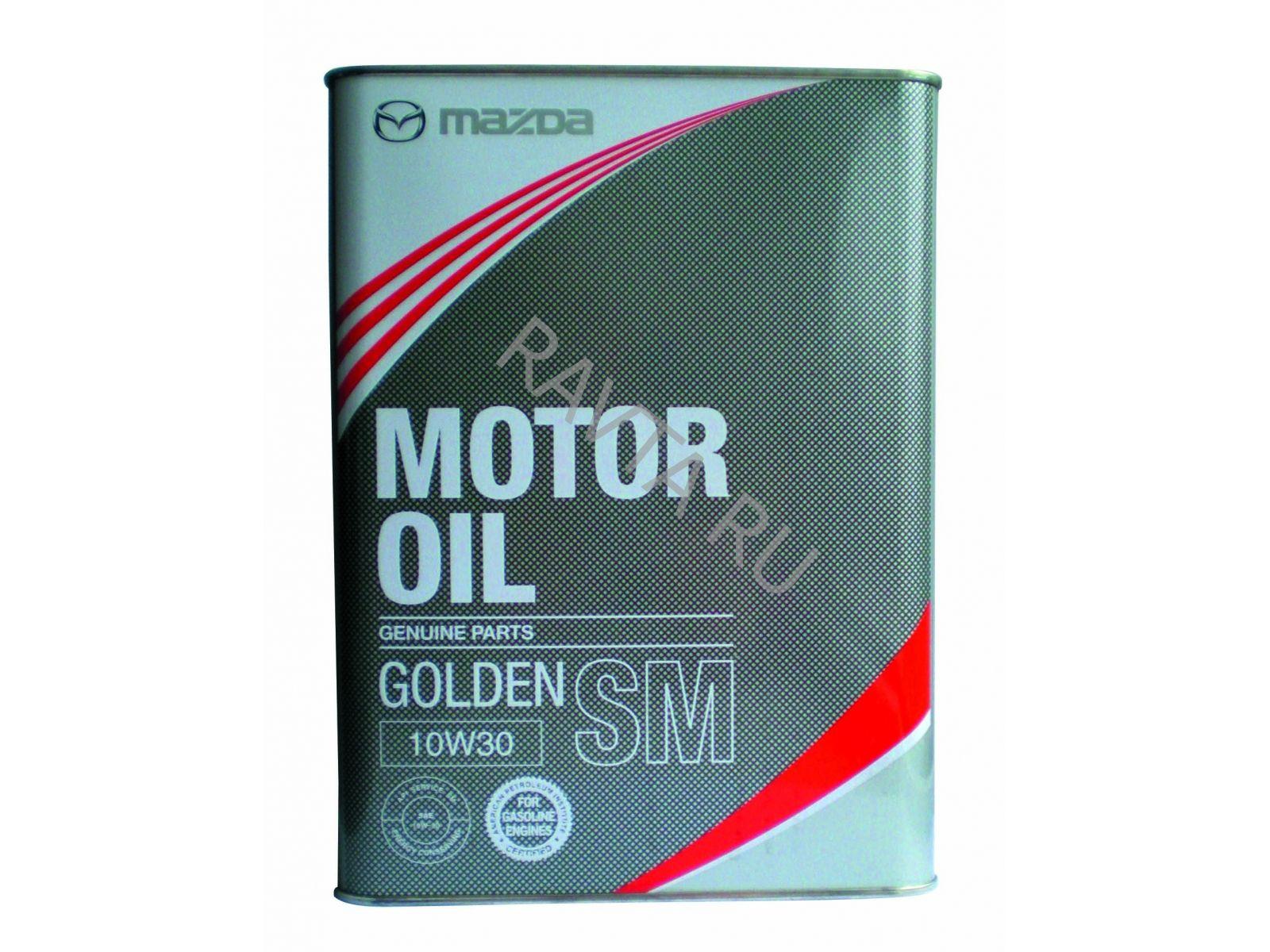 Масло Mazda Golden SM 10W 30 (4л)Mazda<br><br><br>Артикул: K004-W0-513J<br>Тип масла: Моторное<br>Вязкость по SAE: 10W-30<br>API: SM<br>Вид двигателя: 4-х тактный<br>Бренд: Mazda<br>Объем (л): 4<br>Применение масла: легковые автомобили и лёгкие грузовики<br>Объем (л): 4