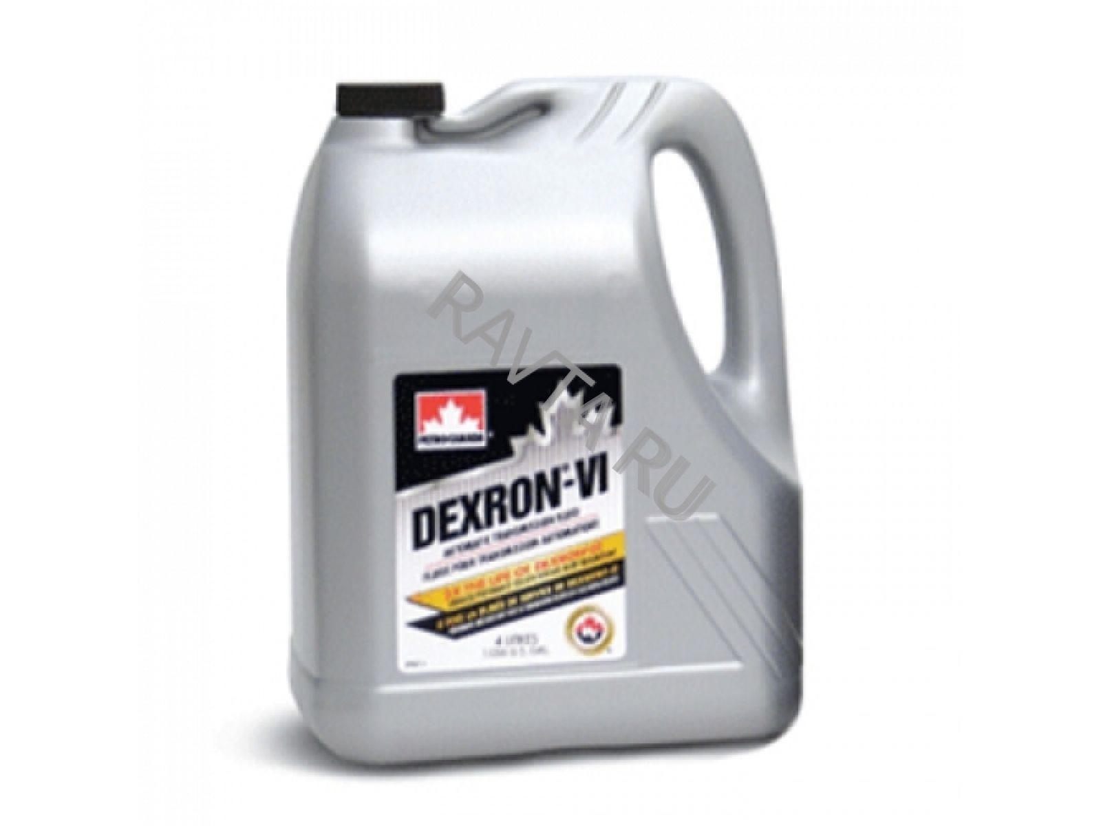 Масло Petro-Canada ATF Dexron VI (4л) от Ravta