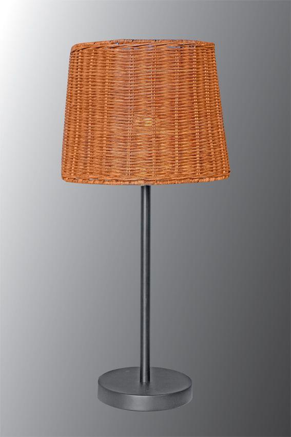 Настольная лампа Экостиль 5-2257-1-BK E27 от Ravta