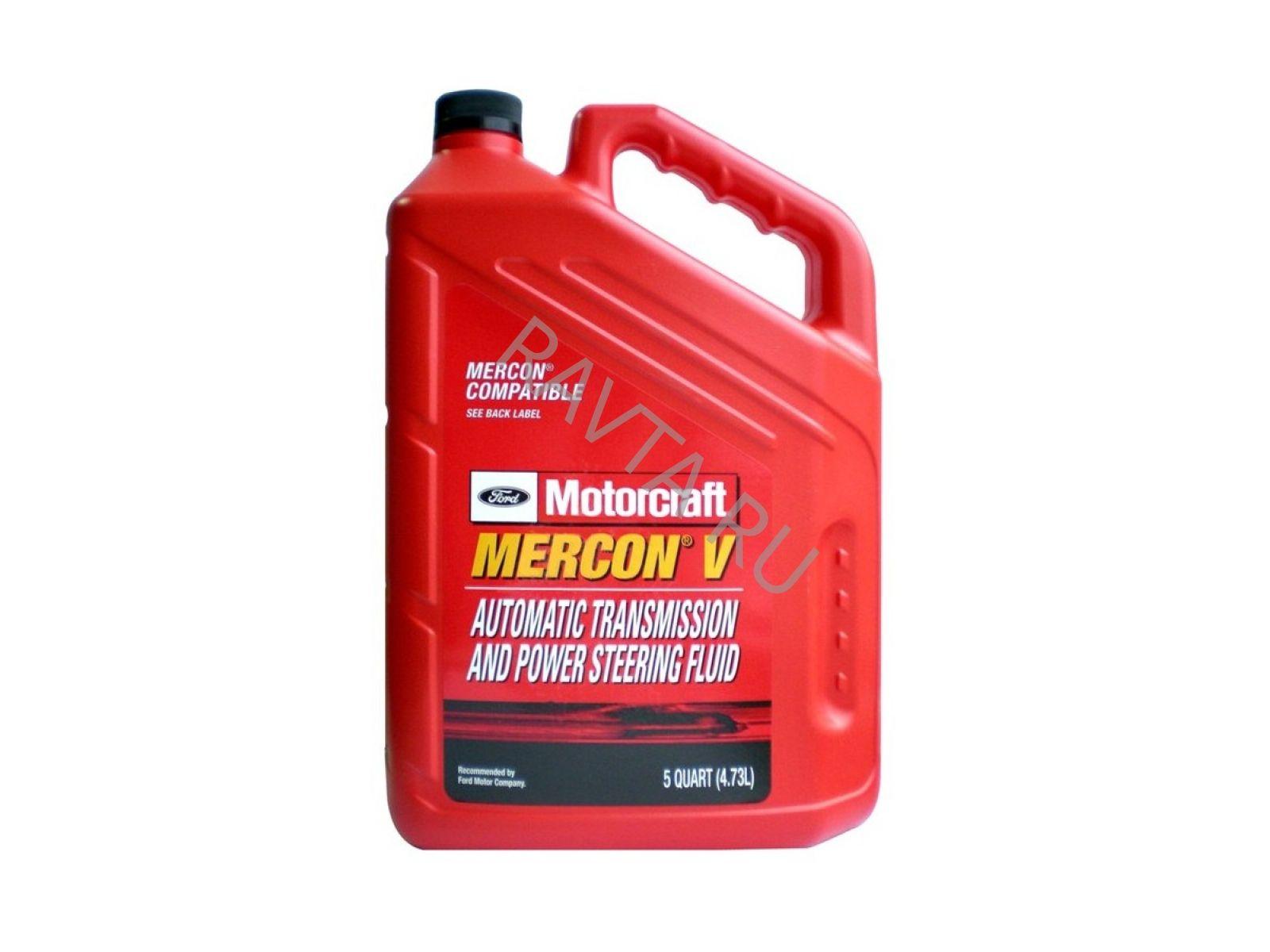 Жидкость Motorcraft Mercon V (4,73л) от Ravta