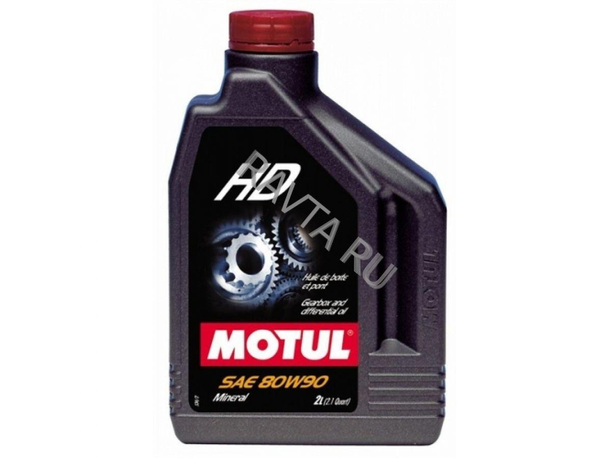 ����� MOTUL HD 80W-90 (2�) - MotulMotul<br><br><br>�������: 100103<br>������ �����: �����������<br>�������� �� SAE: 80W-90<br>API: GL-4/GL-5<br>������� �������: ������������<br>�����: Motul<br>����� (�): 2<br>��� �������: �������<br>���������: MIL-L-2105D