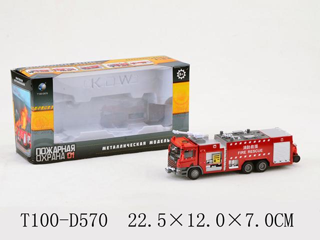 Машина 1:50 Пожарная, металл в коробке 22,5*12*7см (625013) от Ravta