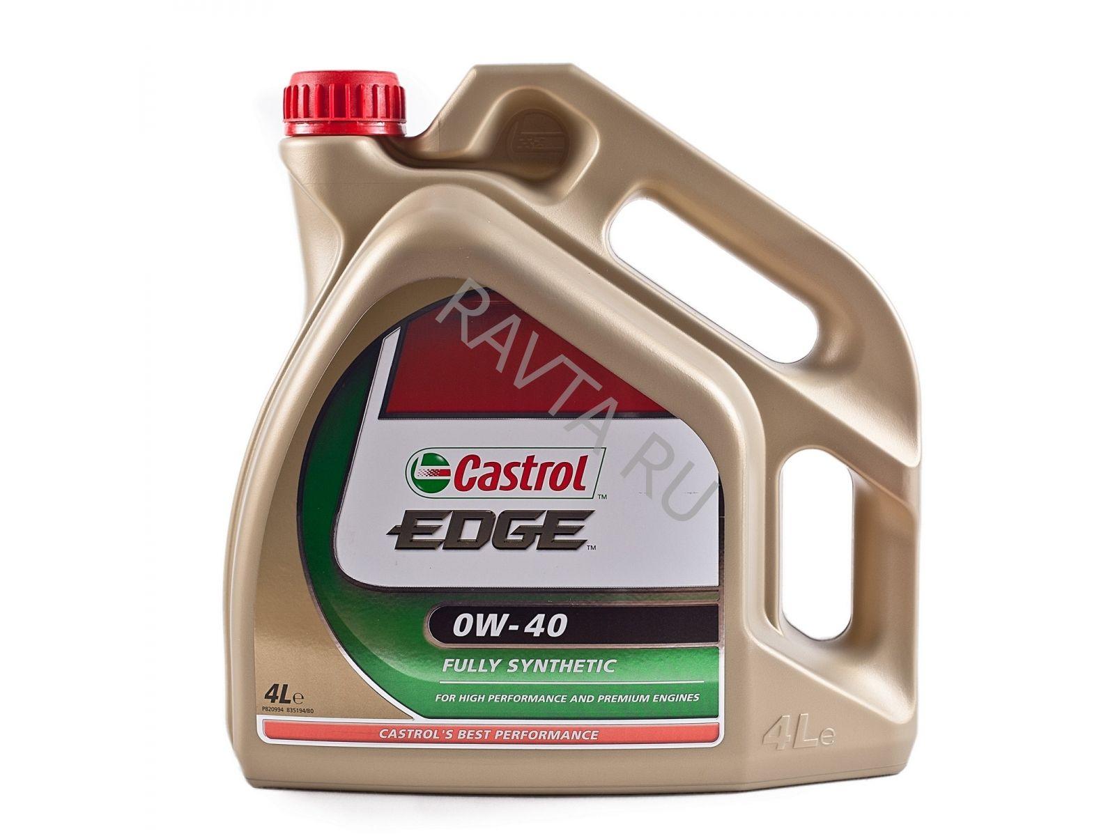 Масло Castrol EDGE 0W 40 (4л) от Ravta