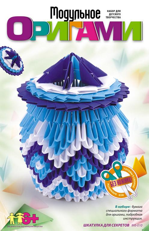 Модульное оригами шкатулка для секретов как сделать