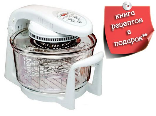 Аэрогриль HOTTER HX-1087 TIGER (белый) от Ravta