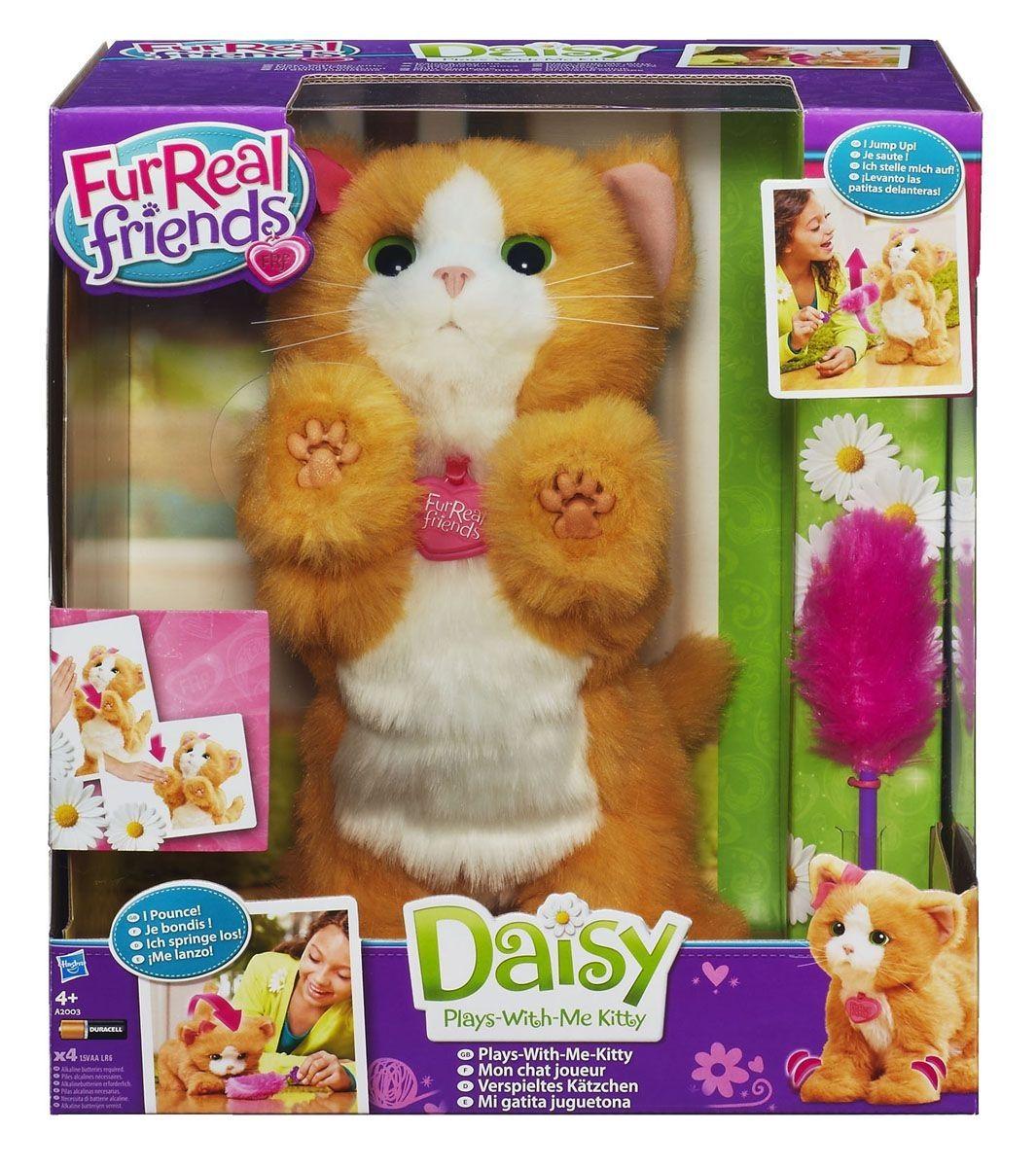 Подарок для девочек кошки 546