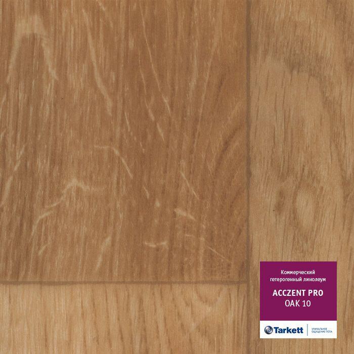 Линолеум коммерческий Tarkett Acczent Pro Oak 1 3м от Ravta