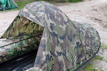 Тент-палатка для лодки (длина 240 / высота 120 см), CamoТюнинг лодок, принадлежности<br><br><br>Артикул: ТентSL360-390_camo<br>Бренд: Badger<br>Вид: тент на лодку