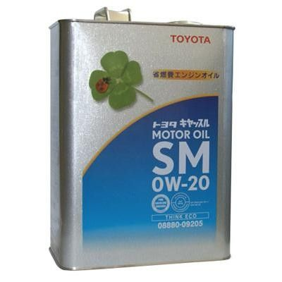 Масло TOYOTA MOTOR OIL SN/GF-5 5/20 (4л) от Ravta