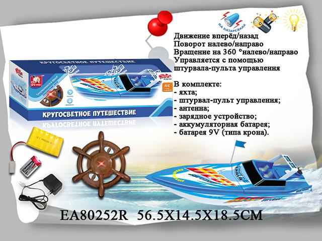 Р/у EA80252R Катер со светом и звуком, на батарейках, в коробке 56,5*14,5*18,5см, S+S TOYS от Ravta