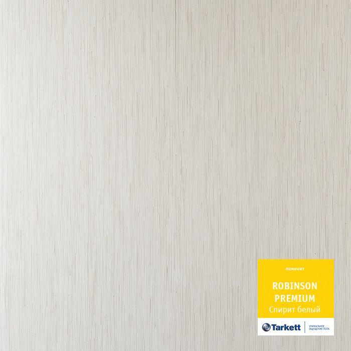 Ламинат Tarkett Robinson Premium Спирит белый 33 класс (м2) от Ravta