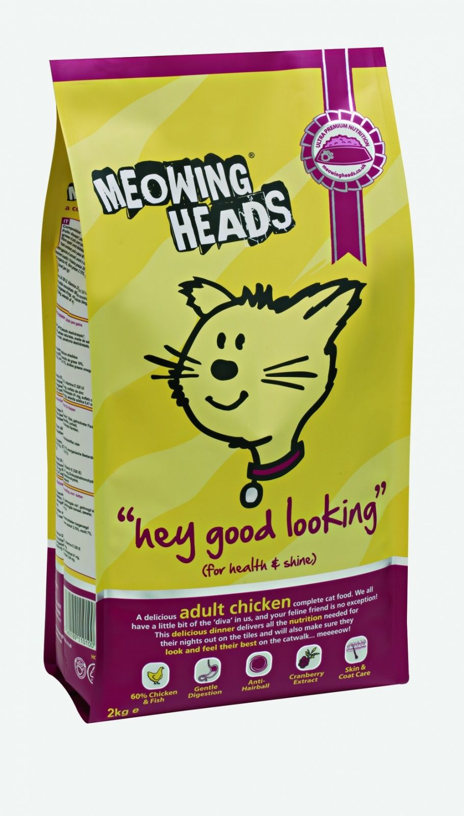 """Здесь можно купить Корм Barking Heads для Взрослых кошек с Курицей и рисом """"Эй, красавчик"""" 2кг  Корм Barking Heads для Взрослых кошек с Курицей и рисом """"Эй, красавчик"""" 2кг"""