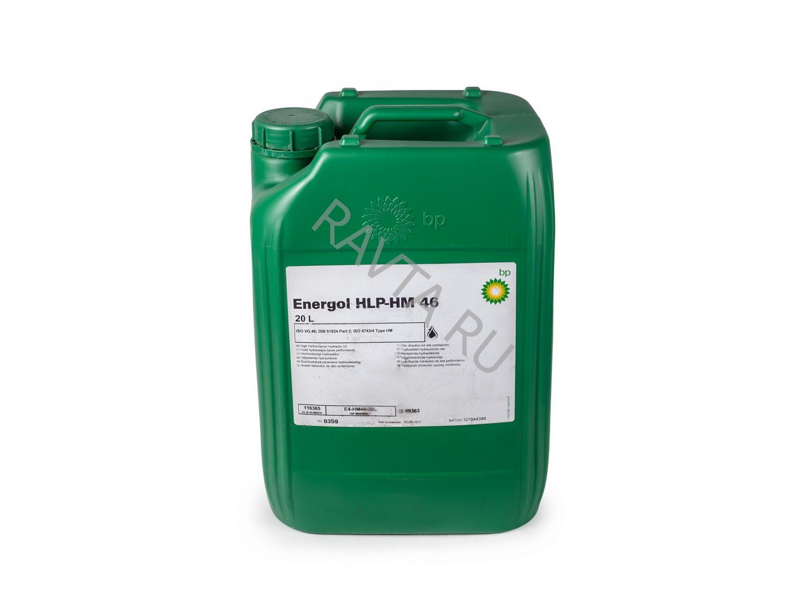 Масло BP Energol HLP-HM 46 (20л) от Ravta