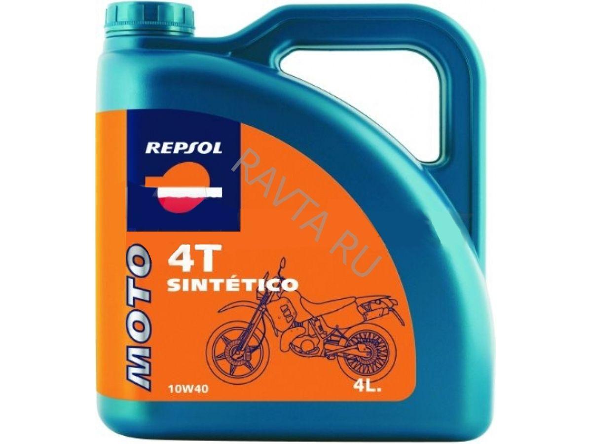 Масло Repsol Moto Sintetico 4T 10W-40 (4л) от Ravta