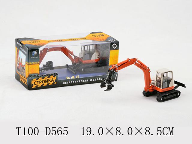 Экскаватор 1:50 металл в коробке 19*8*8,5см (625005) от Ravta