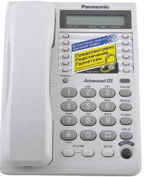 Телефон проводной Panasonic KX-TS2362 RU-W белый от Ravta
