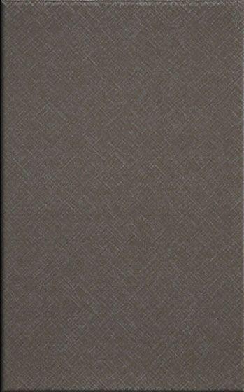 Керамическая плитка настенная 02 Шахтинская Шамони коричневый 400*250 (шт.) от Ravta