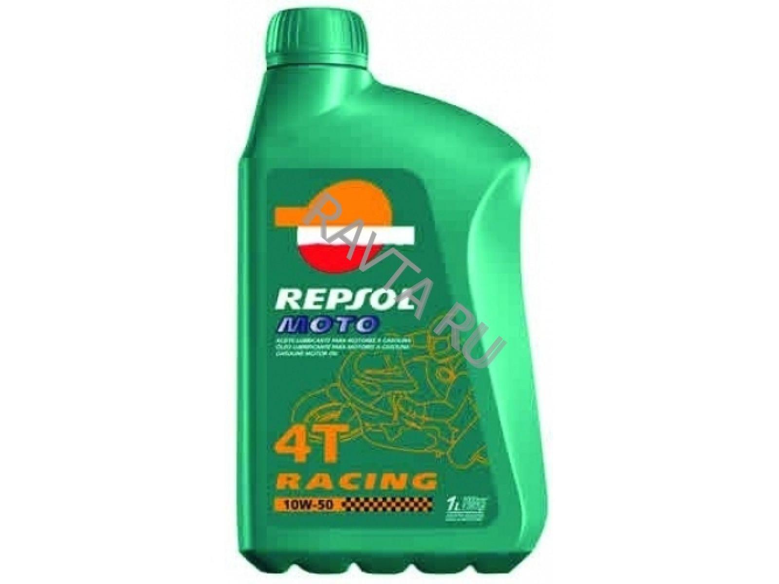 Масло Repsol Moto Racing 4T 10W-50 (1л) от Ravta