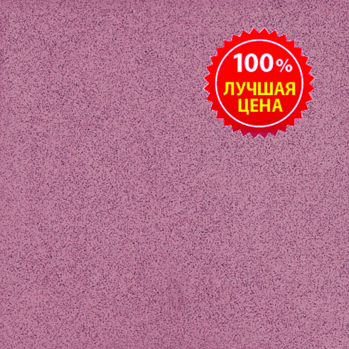 Керамогранит напольный Шахтинская плитка Техногрес розовый 300*300 (шт.) от Ravta