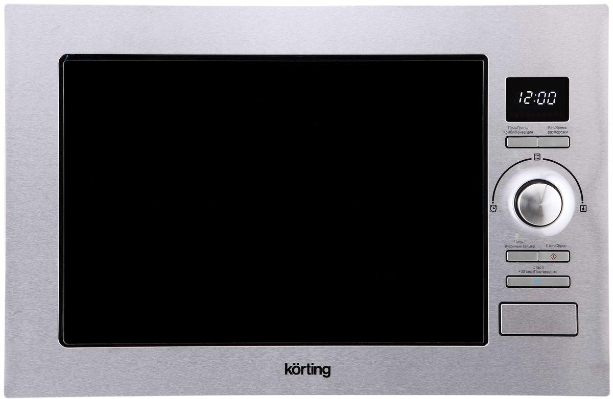 Встраиваемая микроволновая печь KORTING KMI 925 CX от Ravta
