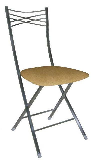 Складной стул (арт.М8) хаки флок металликМебель для дома<br><br><br>Артикул: М8<br>Бренд: Ravta<br>Мин. количество для заказа: 3<br>Страна-изготовитель: Китай<br>Цвет: Хаки<br>Вид мебели: Стул