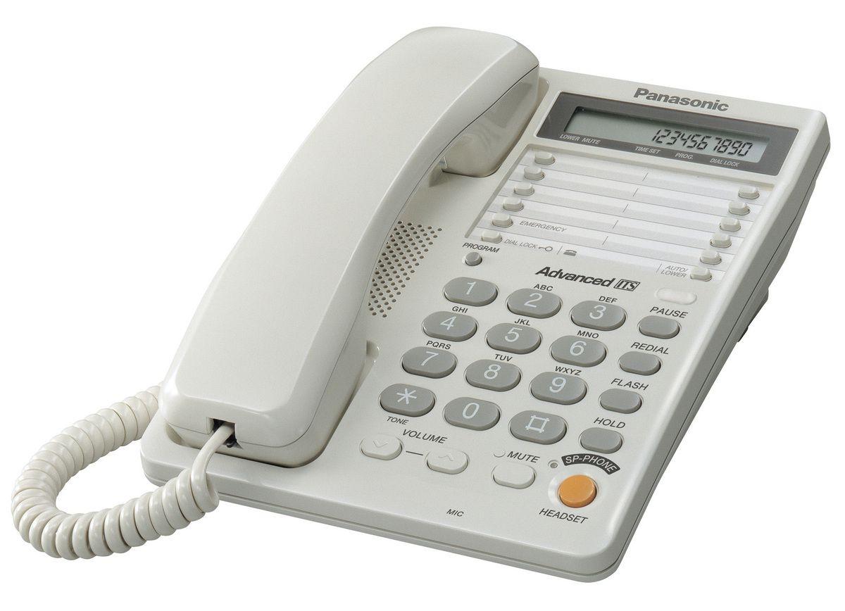 Телефон Panasonic KX-TS2365RUW (белый) от Ravta