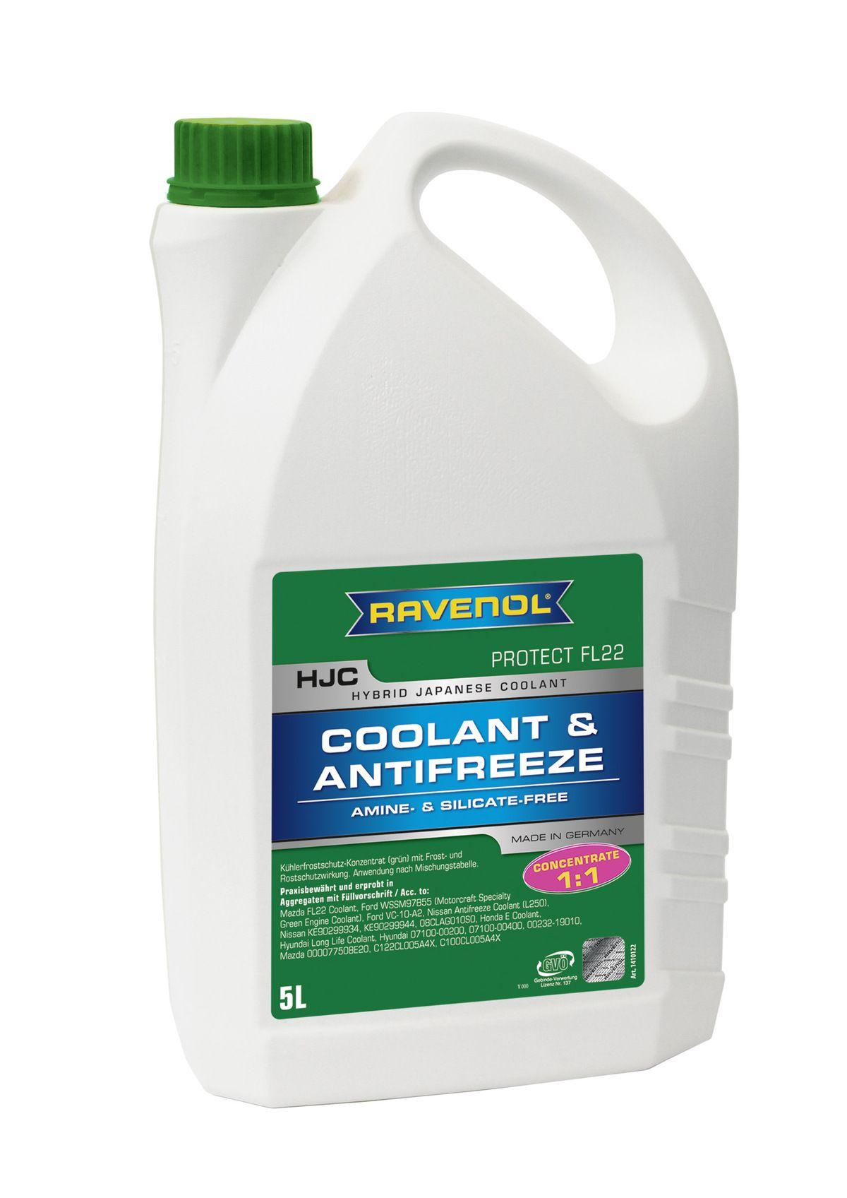Антифриз концентрат зеленый Ravenol HJC Hybrid Japanese Coolant Concentrate (5 л) от Ravta