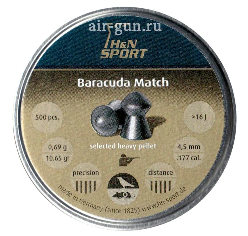 """Пуля пневм. """"H&N Baracuda Match"""", 4,5 мм., 10,65 гран (500 шт.) от Ravta"""