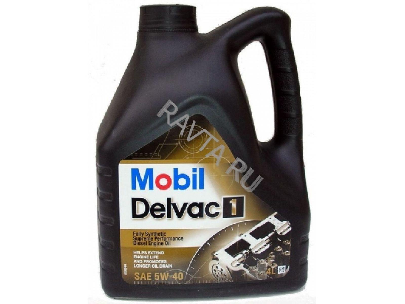 Масло Mobil Delvac 1 5W 40 (4л) от Ravta