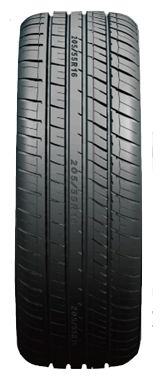 Шина Aeolus 205/50R16 87W STEERING ACE AU01Легковые шины<br><br><br>Сезонность шины: летняя<br>Бренд: Aeolus