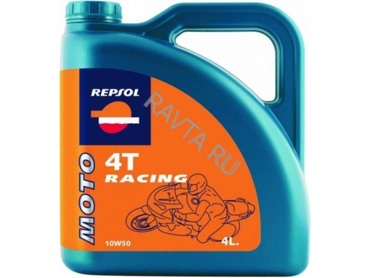 Масло Repsol Moto Racing 4T 10W-50 (4л) от Ravta