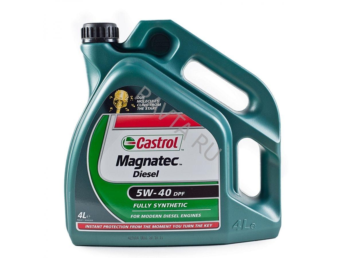 Масло Castrol Magnatec Diesel 5W 40 DPF (4л) от Ravta