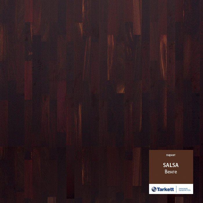 Паркетная доска Tarkett Salsa Венге (шт.) от Ravta