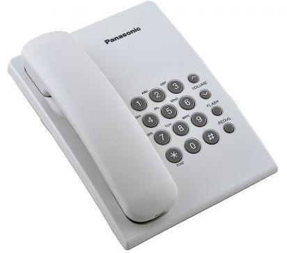Телефон проводной Panasonic KX-TS 2350 RUW белый от Ravta