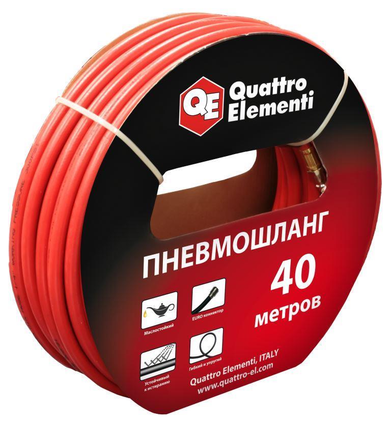 Шланг  40 метров QE 645-556 от Ravta