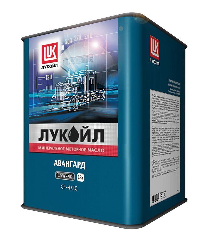 Масло Лукойл АВАНГАРД 15W 40 (18л) от Ravta