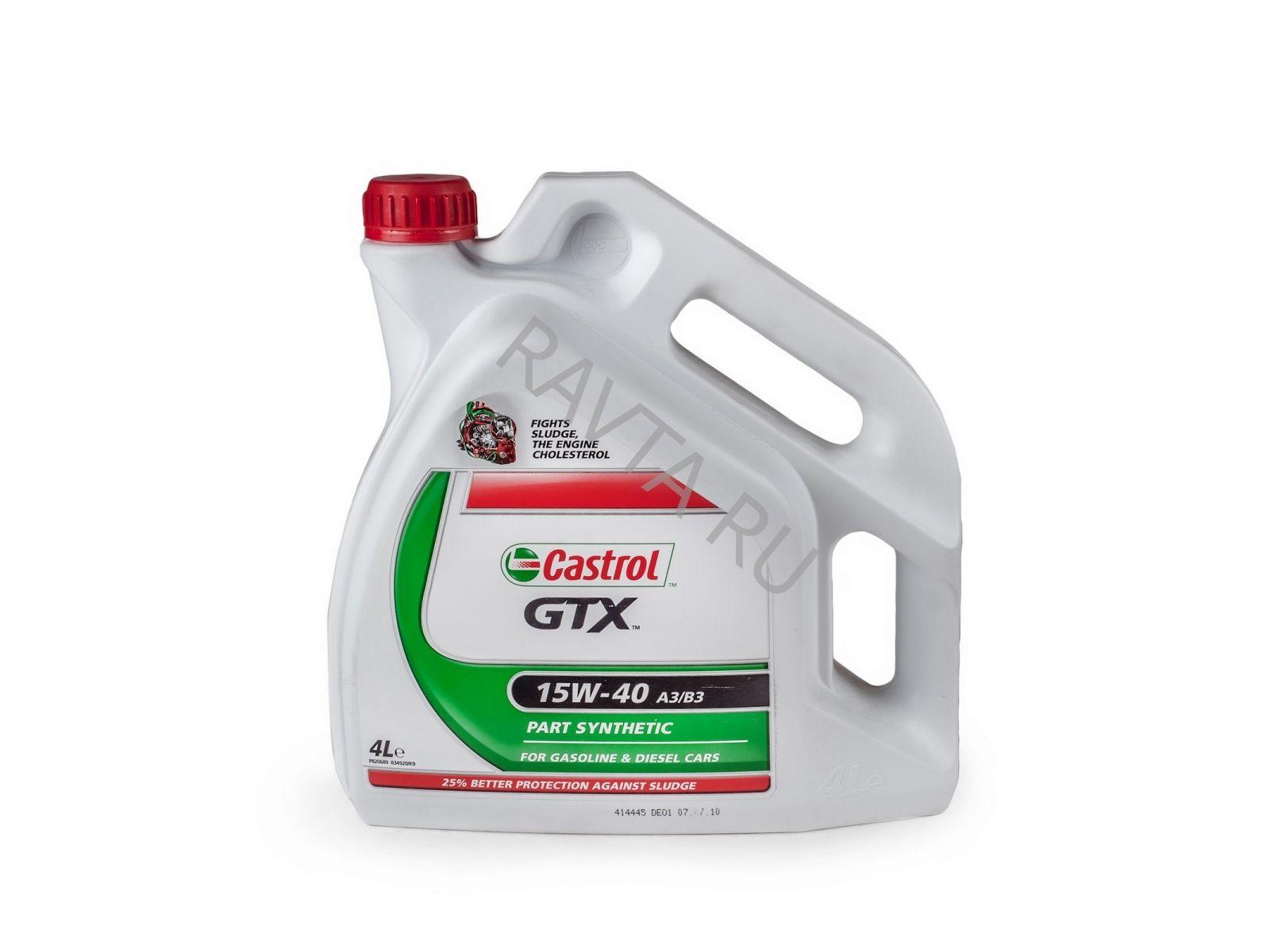 castrol Масло Castrol GTX 15W 40 А3/В3 (4л) 4 651 220 090