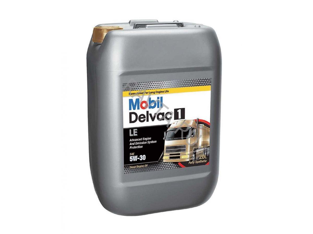 Масло Mobil Delvac 1 LE 5W 30 (20л.)Mobil<br><br><br>Артикул: 150685<br>Тип масла: Моторное<br>Состав масла: синтетическое<br>ACEA: E9, E7, E6<br>Допуски/cпецификации: MB 228.51, MB 228.5, MAN M 3477, VOLVO VDS-3, MTU Oil Category 3.1, DEUTZ DQC III-05<br>Вязкость по SAE: 5W-30<br>API: CJ-4, CI-4 PLUS, CI-4, SN<br>Вид двигателя: 4-х тактный<br>Тип двигателя: дизельный<br>Бренд: Mobil<br>Объем (л): 20<br>Применение масла: двигатели грузового транспорта<br>Вид фасовки: пластиковая канистра<br>Родина бренда: США<br>Объем (л): 20