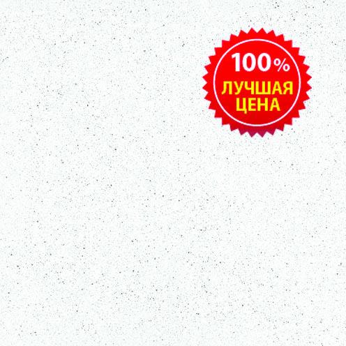 Керамогранит напольный Шахтинская плитка Техногрес белый 300*300 (шт.) от Ravta