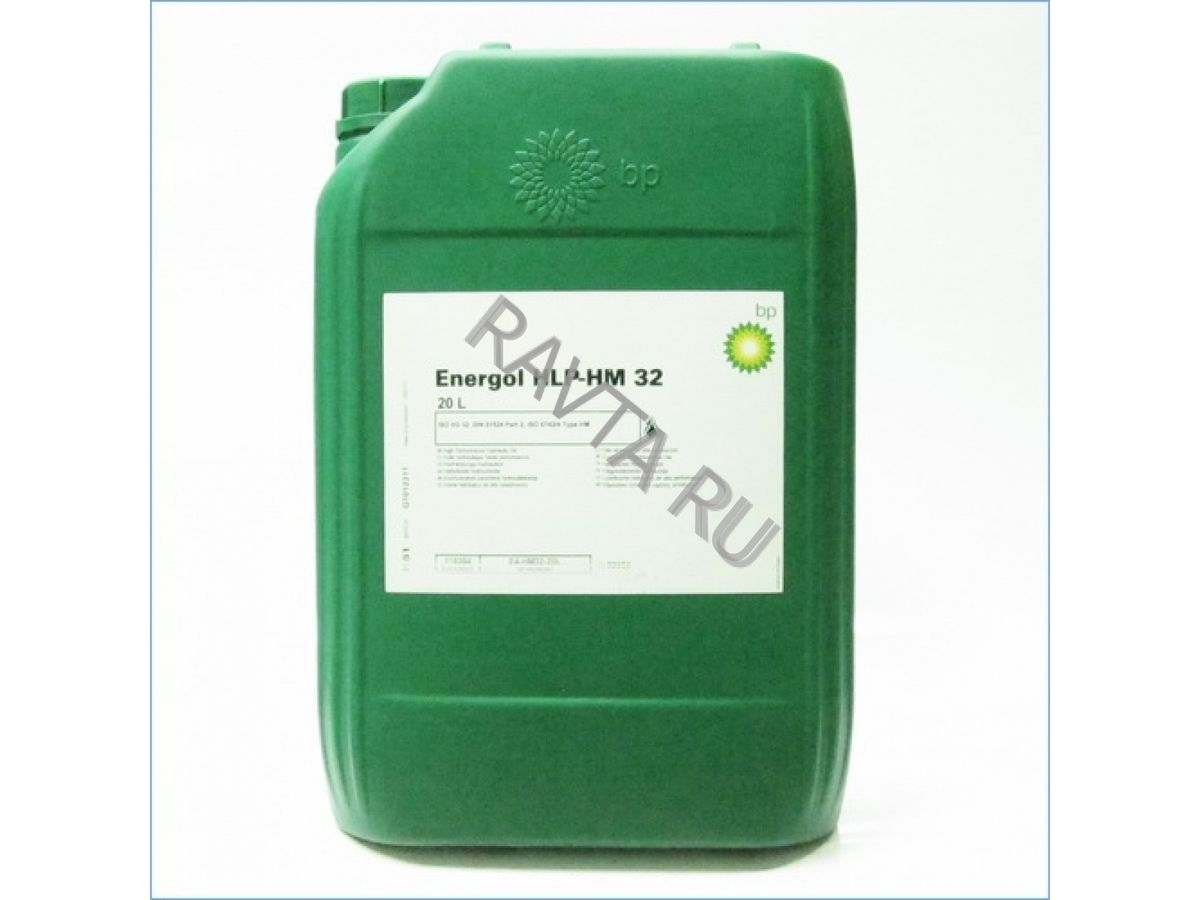 Масло BP Energol HLP-HM 32 (20л) от Ravta