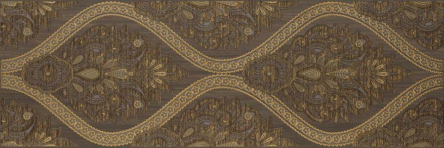 Керамическая плитка декор Paradyz Niki brown classic 600x200 (шт) коричневый от Ravta