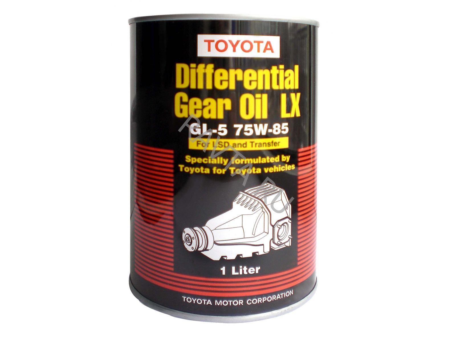 Масло TOYOTA Genuine Differential Gear Oil LX (LSD) 75W 85 API GL–5 (1л) от Ravta