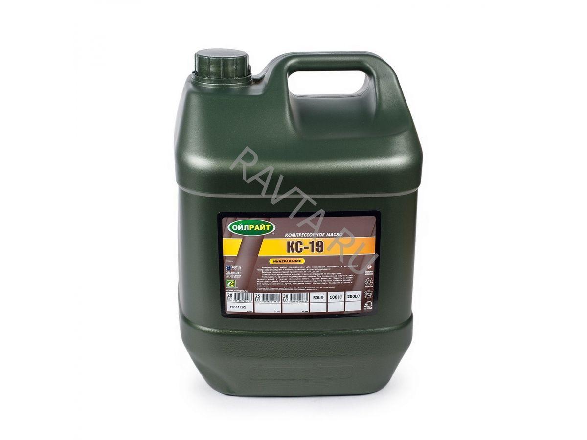Масло Oil Right КС-19 (20л) от Ravta