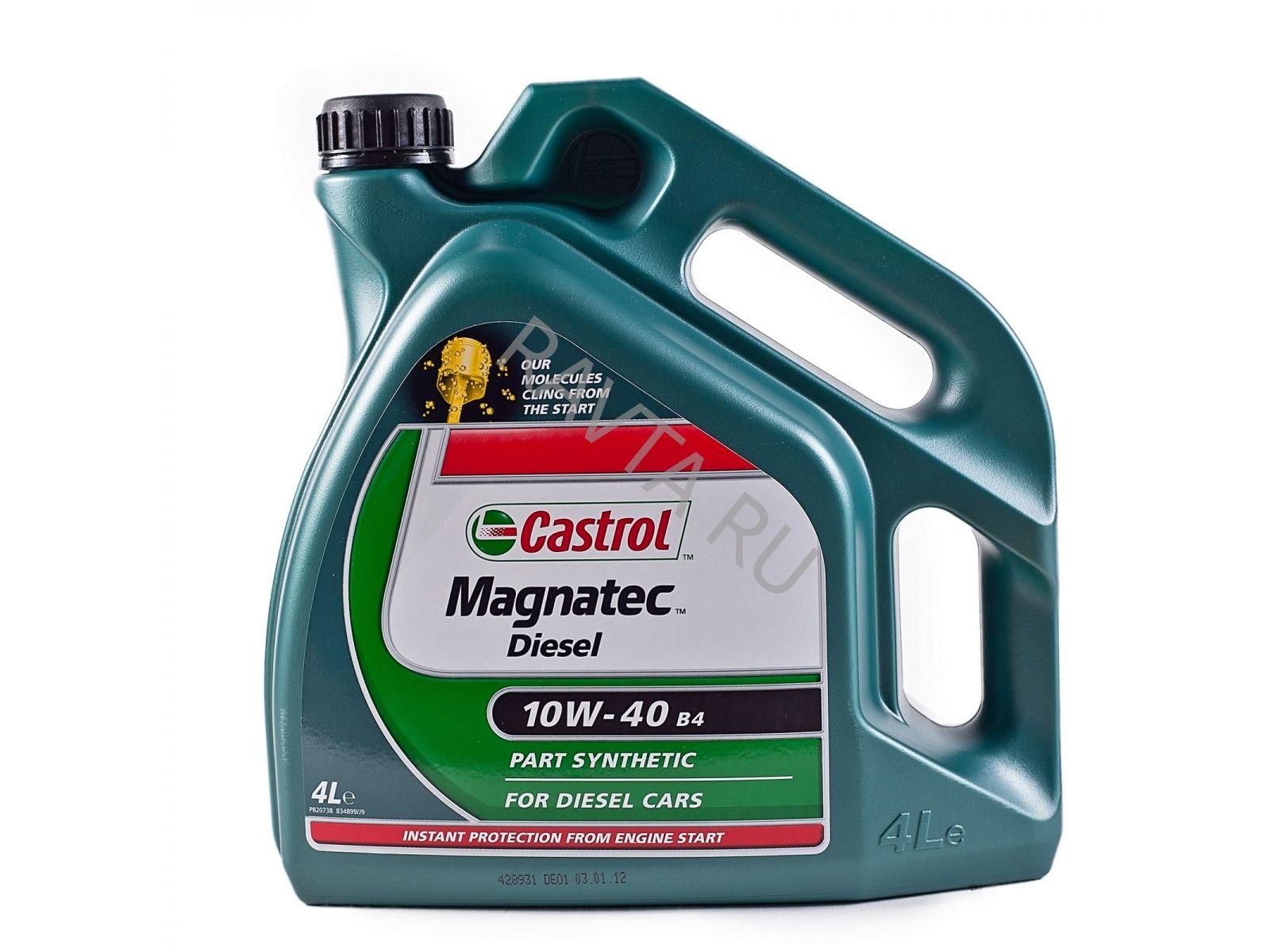 Масло Castrol Magnatec Diesel 10W 40 (4л) от Ravta