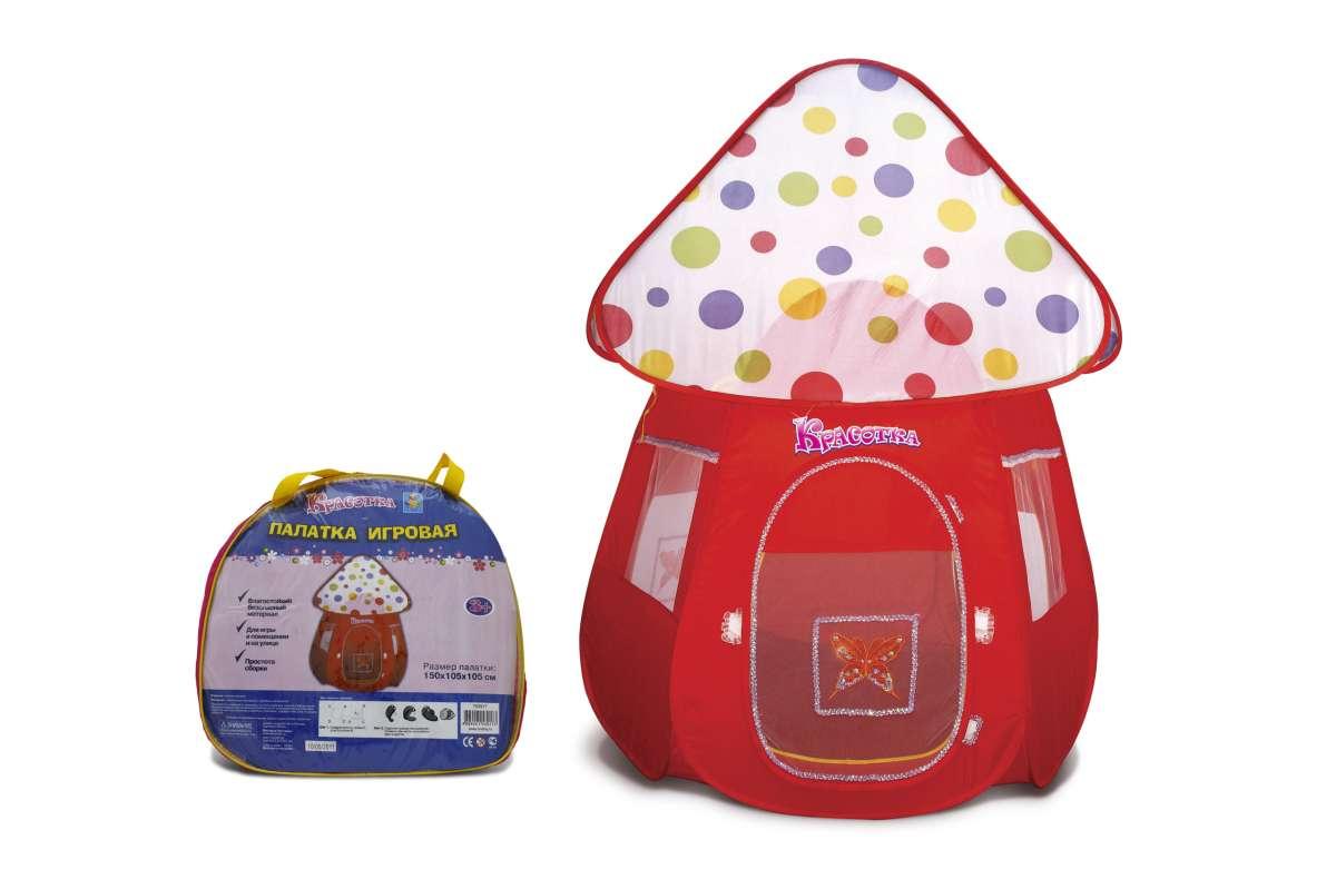 """Детская игровая палатка-гриб """"Красотка"""" (арт. Т53917) от Ravta"""
