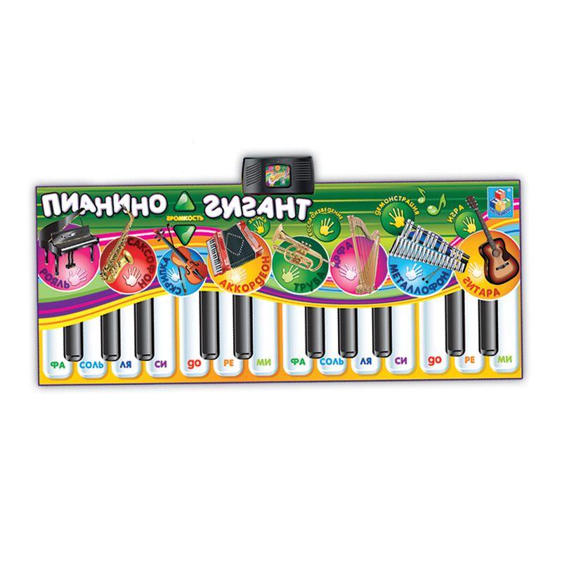 Музыкальный коврик «Пианино-гигант» (арт. Т51677) от Ravta