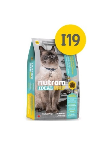 """Корм Nutram I19 Sensitive skin, coat and stomach Stomach Cat WB, для кошек """"здоровая кожа, шерсть и желудок""""(белый пакет), 20кг от Ravta"""