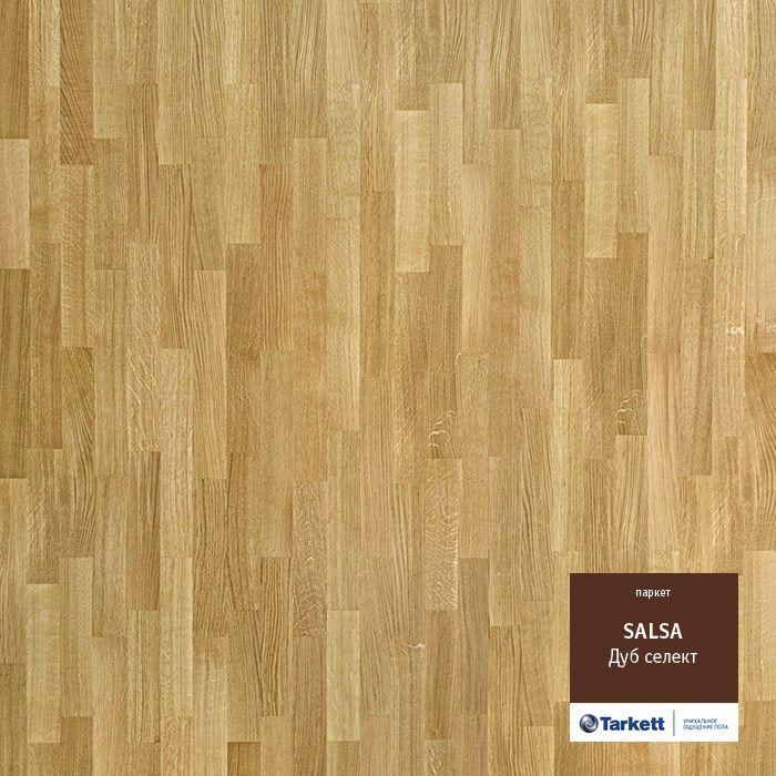 Паркетная доска Tarkett Salsa Дуб Селект (м2) от Ravta